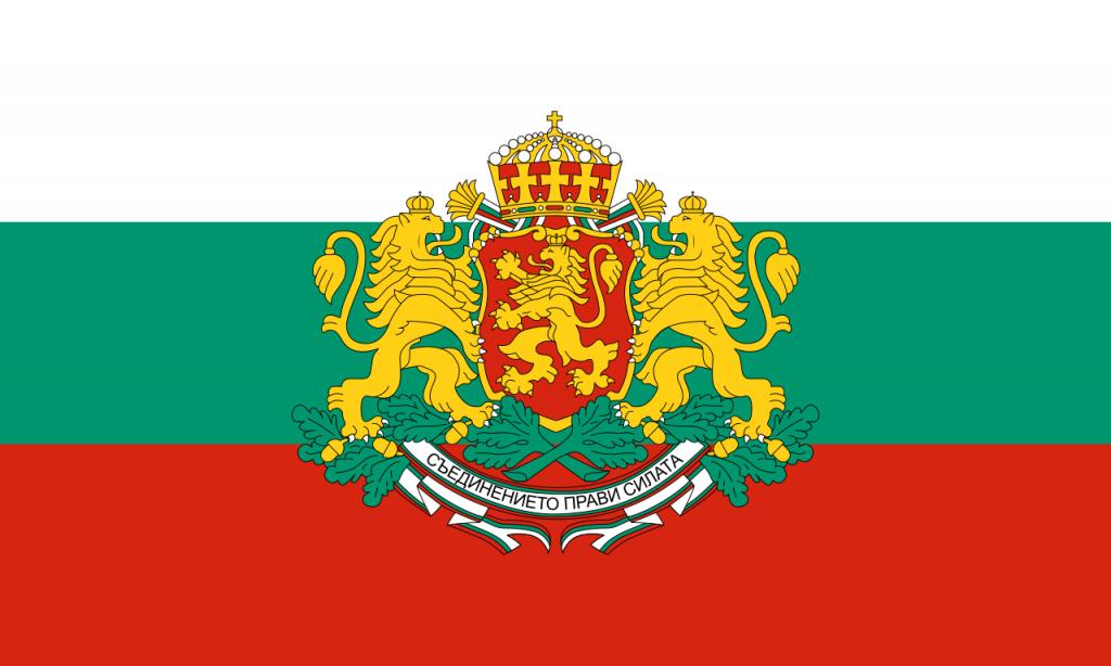 Кой е най-старият футболен отбор в България